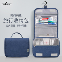 Travel wash bag mens portable travel outdoor waterproof pouch set multi-functional large-capacity female cosmetic bag