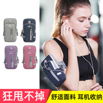 Running mobile phone arm bag male sports fitness universal arm wrist female mobile phone bag dual-use pockets mobile phone bag arm cover
