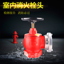 Fire hydrant joint indoor fire hydrant fire hose valve SN65 three copper  fire faucet fire fighting equipment
