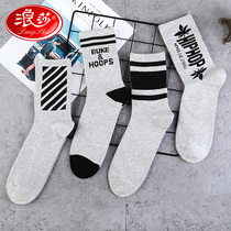 Langsha socks men in the tube deodorant sweat spring and Autumn Street high tube personality trend stockings autumn and winter cotton socks men