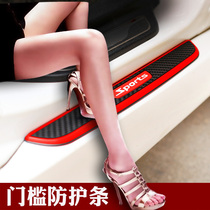 Car threshold anti-step stickers universal modified protective strip door anti-scratch stickers pedal stickers front and rear bumper anti-collision strip