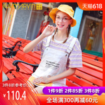 Foreign Style Small suit female summer Korean version of the age of loose stripes T-shirt small fresh skirt two-piece skirt