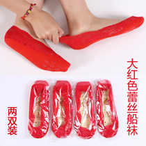 Big red lace socks spring summer women's invisible socks silicone non-slip boat socks women's festive socks socks