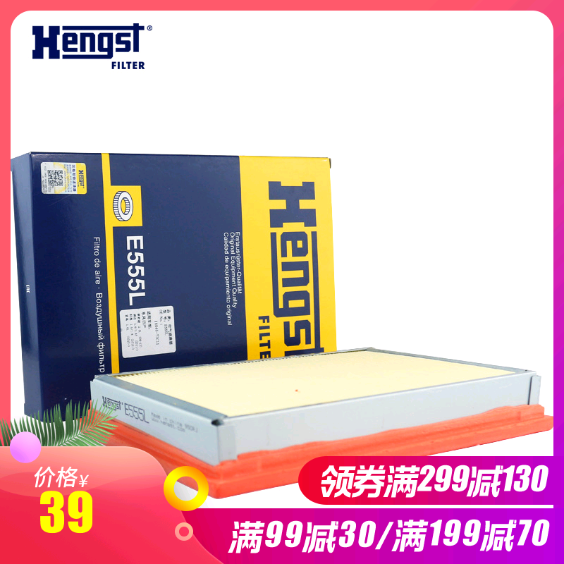 Hengst E555L Air Filter Car Parts Filters
