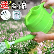 Thickened watering pot home watering watering can gardening watering pot plastic Long-mouth watering pot big shower kettle watering pot