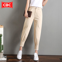 Khaki jeans women 2019 summer new thin section beam feet bloomers loose nine points Harlan casual pants