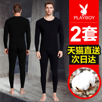 Playboy thermal underwear men's cotton autumn pants thin section of autumn pants suit youth cotton sweater winter