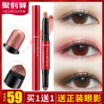 Karsy Orchid eye shadow stick ins Super fire color sequins glitter cheap small portable rose genuine counter
