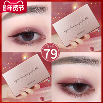 Card Zilan eye shadow plate ins Super fire flash powder pearl waterproof earth color parity students authentic counter brand