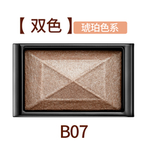 Carzilan eye shadow plate ins Super fire large color flash powder monochrome carry cheap counter brand genuine brand