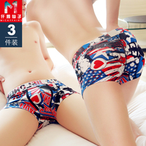 Breathable personality mens underwear sexy pants summer Korean youth trend show pants four-angle student pants