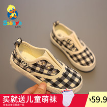 Baba duck canvas shoes girls casual shoes board shoes boys shoes 2019 autumn new shoes Korean tide shoes