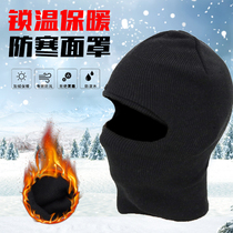 Winter Warm headgear male riding mask electric motorcycle cold full face Half Face WIND cap ski equipment