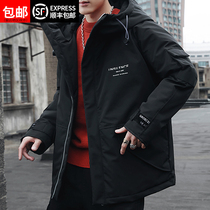 Winter Duvet Jacket Man 2018 new Korean version trend short handsome thickening student tooling pie overcomes male