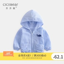 Qi Qi bear 2019 summer new baby baby thin section clothes boys and girls plaid hooded air conditioning shirt jacket