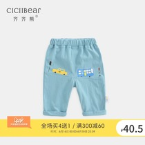 Pre-Qi Qi Baby Baby Summer Car printing casual pants men and women thin section cotton pants
