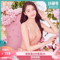 City beauty Guan Xiaotong with the same paragraph comfortable no rims gather the United States back bra YB9110
