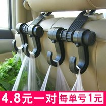 Creative car seat back hook car multi-function hook car rear seat backrest hook car built-in objects