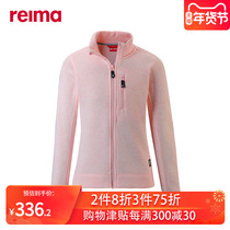 Reima large child models warm knitted fleece shirt quick-drying elastic fabric children fleece jacket autumn   winter 2019