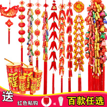 Spring Festival annual year of the Pig for the New Year decoration supplies pendant indoor scene layout red pepper firecrackers string Pendant
