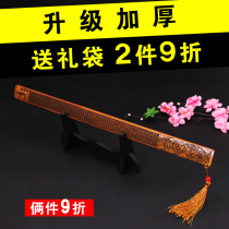 Ruler household pointer disciple gauge teachers  day to send teachers female students gift gifts bamboo strips Bamboo carving Crafts
