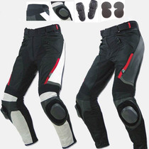 Motorcycle riding pants motorcycle riding pants off-road racing pants motorcycle rally pants men and women Spring Summer Autumn breathable