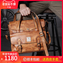 HANMIIS head layer cowhide leather messenger leather male header layer document business casual shoulder bag retro portable