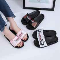 Indoor slippers female summer bathroom non-slip bath home cool slippers Korean cute cartoon couple slippers