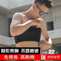 Simple state lestt bamboo charcoal stretch wrapped chest 20cm strapless handsome t invisible large size tube top short section chest underwear female