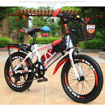 Childrens bicycles for boys and girls-8-9-10 years old 20 inch pedal disc brake transmission mountain bike