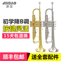 Jin Bao trumpet instrument brass phosphor bronze drop B tone enfants adultes débutants test Peinture Tube dor band