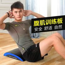 Abdominal board portable sit-ups pad waist abdominal training device abdominal Machine Fitness Equipment AB home