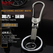 Bo Friends key chain business men waist wear belt car key chain metal pendant double ring safety lock