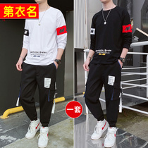 Long-sleeved t-shirt suit men's sweater two-piece 2019 autumn new bottoming shirt Korean trend ins handsome sports