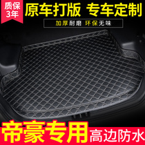 Car Trunk pad Suitable for 2018 Geely brand new Di Hao dedicated three-compartment million full surround tail box pad