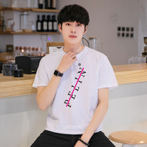 Youth slim trend summer thin section round neck short-sleeved T-shirt men loose casual compassionate half-sleeved Joker shirt men