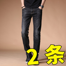 Youth Tide brand summer mens jeans black trend wild loose casual pants male Korean stretch slim