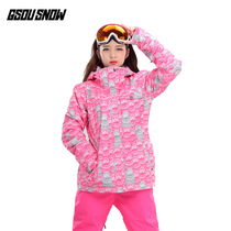 GS ski jacket women's jacket Korea windproof waterproof breathable warm snow suit jacket single board double board ski equipment
