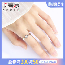 Cartillo silver ring female silver marriage diamond ring simulation Tanabata gift girlfriend Swarovski Zirconia