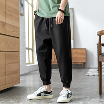 Summer thin men's casual pants Korean trend 9 pants Ice Silk harem pants loose beam feet nine pants tide