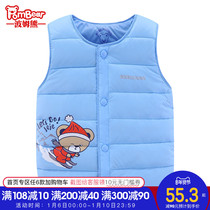 Bohum bear autumn and Winter new baby baby baby white duck horse vest Boys Light Down Vest
