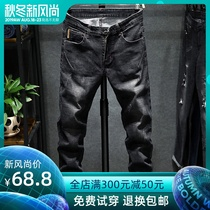 Summer thin mens youth jeans mens spring and summer straight slim long pants trend casual Korean Tide brand