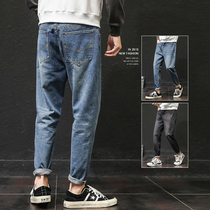 Autumn loose Tide brand wide leg jeans men straight retro nine pants casual pants Korean version of the trend of trousers