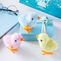 Nostalgic classic Baby Baby childrens clockwork toys stall boys and girls on the chain winding animal Chick rabbit