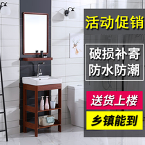 Floor wash basin bathroom simple small apartment washbasin cabinet combination household ceramic wash counter Basin