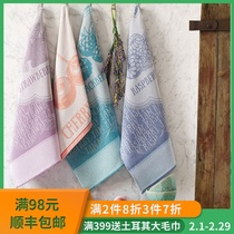Portugal imported LASA European classic cotton towel mouth cloth placemat Nordic style kitchen cloth