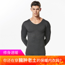 Men plus velvet autumn shirt bottoming shirt single piece thermal underwear winter line clothing autumn clothing cotton sweater