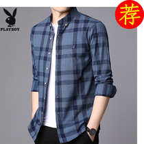 Playboy cotton long sleeve shirt mens autumn 2019 Korean version cotton plaid shirt trend mens shirt