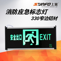New national standard fire emergency lights led plug-in safety exit signs evacuation layer channel signs