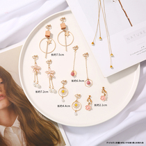 Five sets of high-quality French no ear ear clip female net red temperament ear clip simple wild cold wind earrings